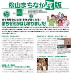 第15号 2013.11.30発行