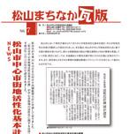 第7号 2009.2.1発行