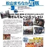 第9号 2011.11.31発行