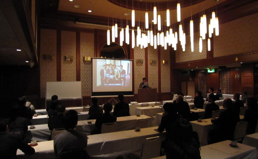 松山市中心市街地活性化協議会まちづくり講演会を開催(平成30年2月14日)
