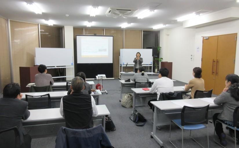 インバウンドセミナーを開催(平成30年12月19日、平成31年1月17日)