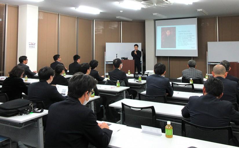 松山市中心市街地活性化協議会講演会を開催(令和2年1月24日)